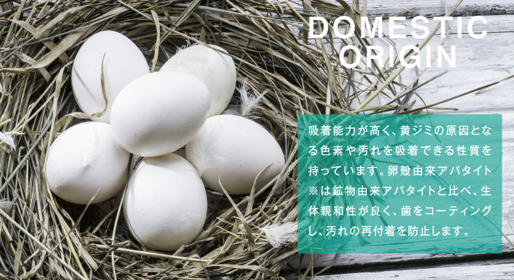 DOMESTIC ORIGIN